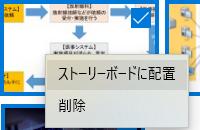 image-20200101110015770